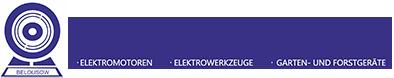 Peter Belousow GmbH – Elektrowerkzeuge – Gartengeräte Logo